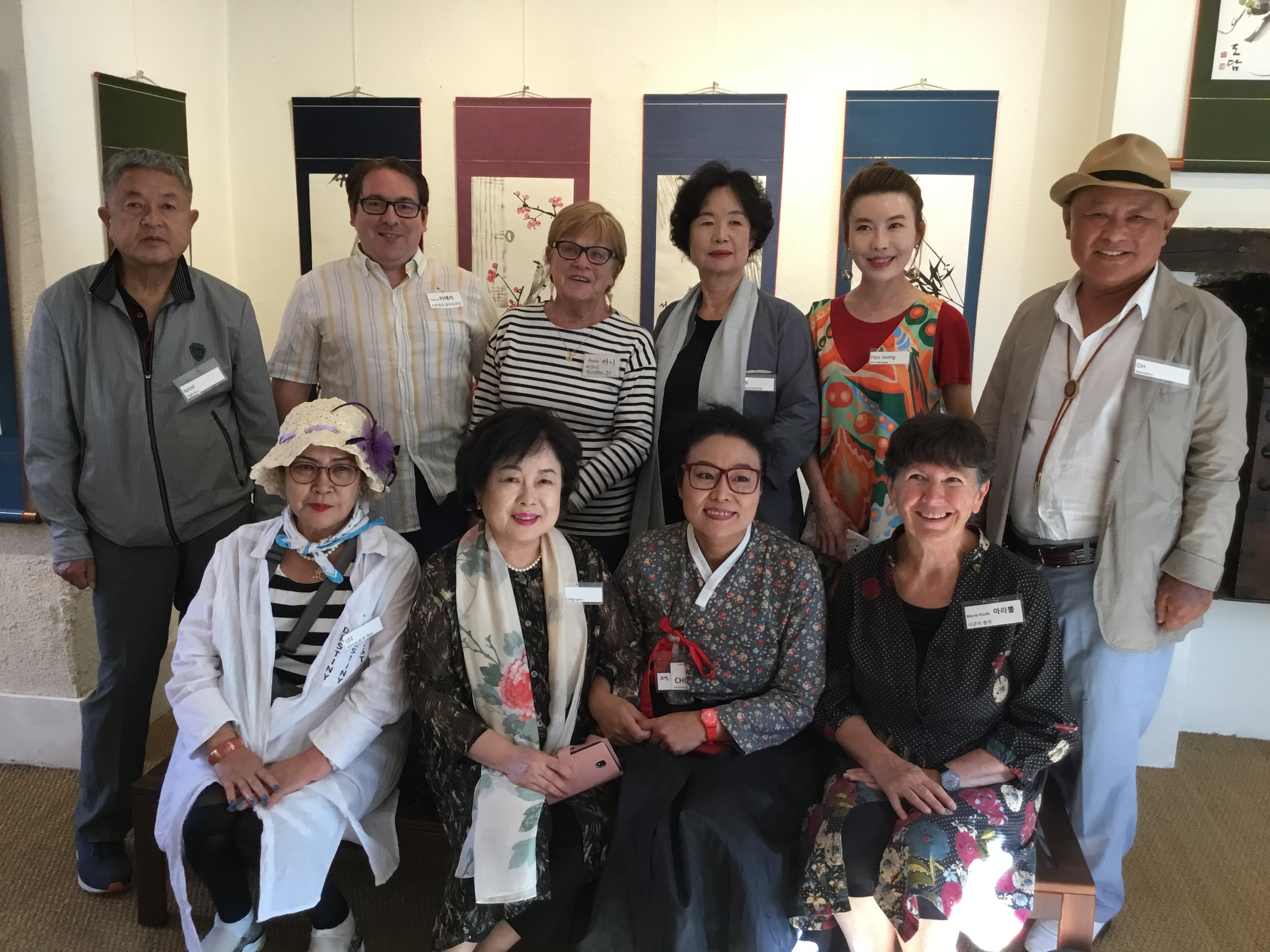 Rencontre à Nevers entre des Artistes Coréens – L'association Sagunja* d'Orleans & l'Atelier des Arts de Marseille