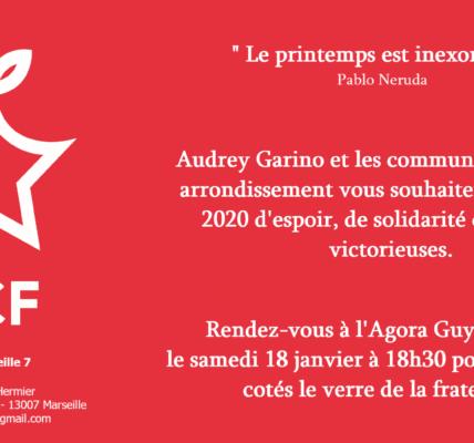 (1) Je vous donne rendez-vous aux Vœux de la section PCF du 7em Arrondissement à l'Agora Guy Hermier